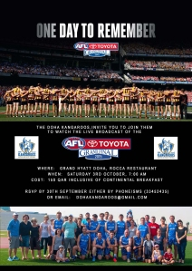 2015 Doha Kangaroos AFL Grand Final Breakfast Flyer